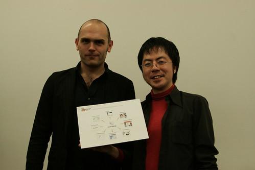 eZ Publish Comunity in OSC 2010 Tokyo/Spring
