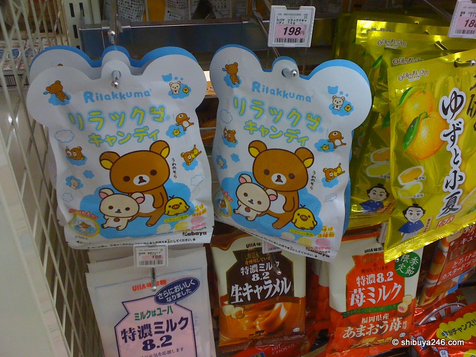 Rilakkuma candy on hand for sore throats.