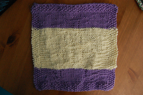 January Mystery Dishcloth KAL