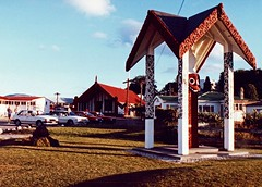 Maori Sculptures Meeting House 1991 Rotorua New Zealand