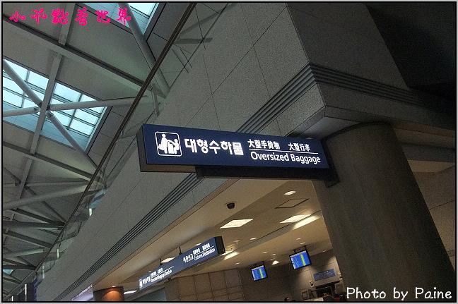 首爾機場退稅