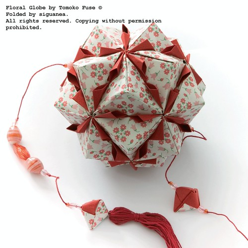 Floral Globe by Tomoko Fuse