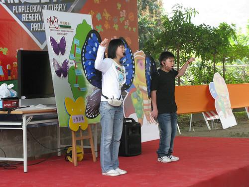 20100320林內紫斑蝶遷移的所在地~觸口舞台區成功國小學童表演相聲-1