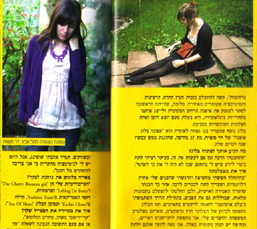 go_magazine_january09_t