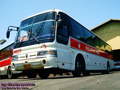 PHILIPPINE RABBIT Bus Lines, Inc. - Hyundai Aero Space LS - 9507 (Blackrose0071) Tags: bus rabbit lines coach diesel space turbo commute hyundai ls inc aero incorporated aerospace turbocharged turbocharger philippine i6 aerobus turbodiesel 9507 9523 9545 9547 9549 inline6 prbl longdistancetravel hyundaikiaautomotivegroup hyundaiaerospace hyundaikia hyundaimotorcompany hyundaiaerospacels luxurycoach d6ab aerospacels hyundaiaero provincialoperationbus   hyundaid6ab automotivegroup turbodieseli6 turbodieselinline6 spacels hyndaechadongchachusikhoesa hyundaimotorcompanyaerospacels hyndaechadongchachusikhoesaaerospacels hyundaimotorcompanyd6ab hyndaechadongchachusikhoesad6ab hyundaimotorcompanyd6abturbodieseli6 hyndaechadongchachusikhoesad6abturbodieseli6 hyndaechadongchachusikhoesa hyndaechadongchachusikhoesaaerospacels aerospacels aerospacels hyndaechadongchachusikhoesad6ab d6ab d6ab hyundaid6abturbodieselinline6 hyundaid6abturbodieseli6 d6abturbodieselinline6 d6abturbodieseli6 hyyundaiaerobus