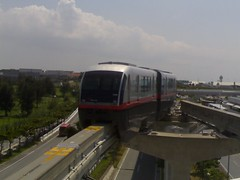 The Yui-rail