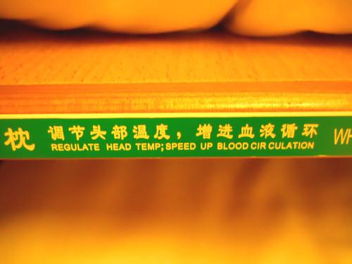 CHINA 0228