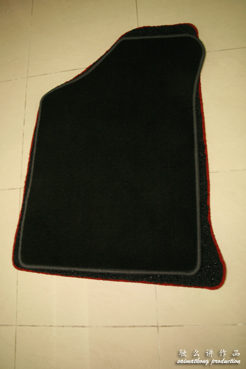 Passenger side mat