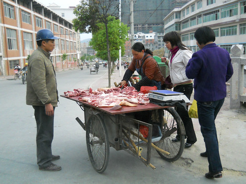 CHINA 0537