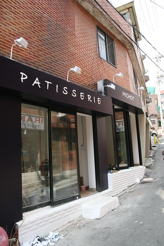 Michot Patisserie