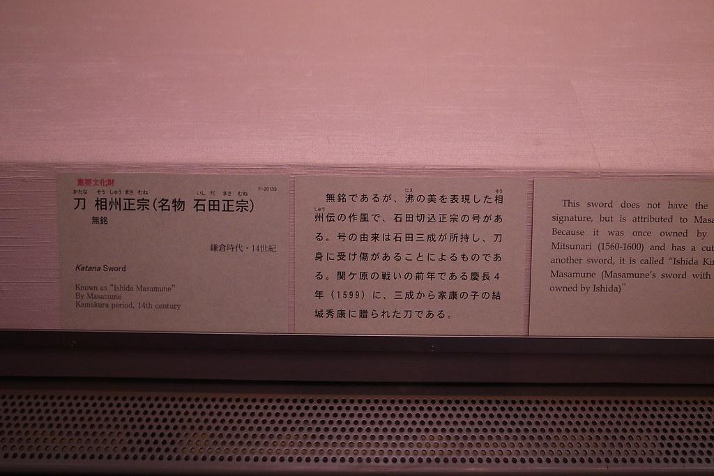 R0014598