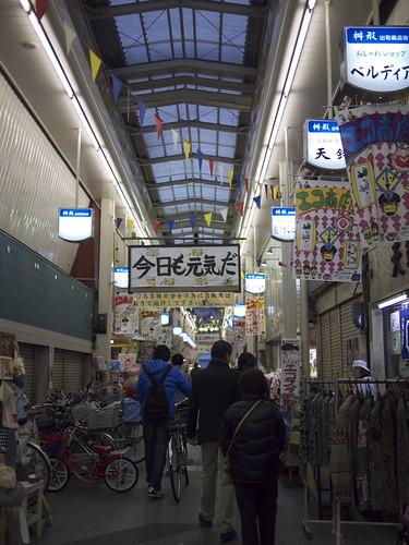 Masugata Arcade
