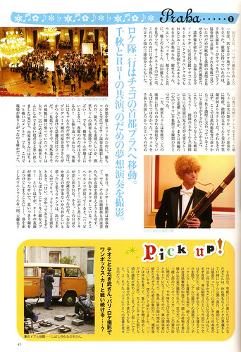 Nodame 2nd GuideBook P.41
