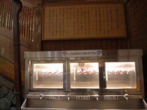 狭井神社@桜井市-13