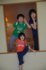 家族10名、伊東への旅
