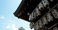 Yasaka Shrine (Icon Moon) Tags: japan kyoto   yasakashrine  gupr