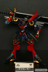Super Robot Chogokin de Bandai 4620670407_98e965a963_m