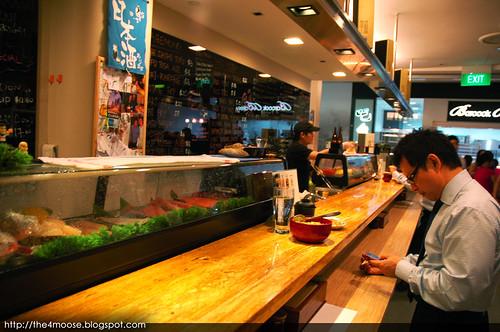 Standing Sushi Bar - Interior