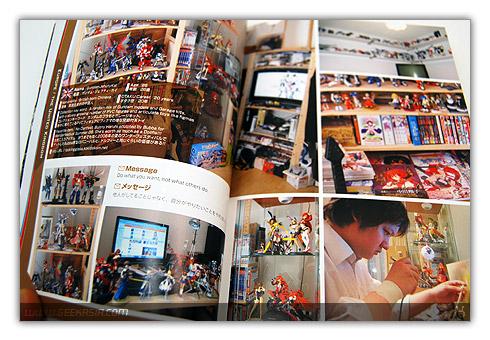 Otacool : Worldwide Otaku Room