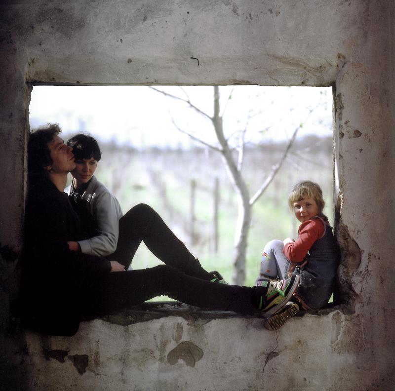 Inna, Andrey and Mary