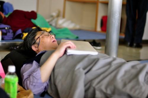 Durmiendo en el Sadokisen