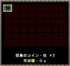 mhf100514_22-01