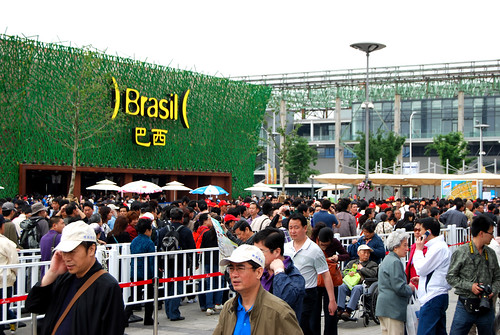 m16 - Brazil Pavilion