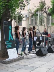 Τhe Performers Quartet