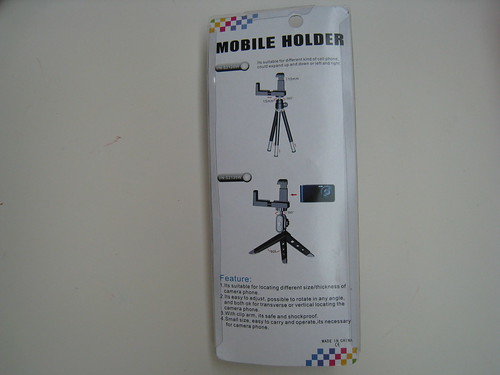 Packaging Back View