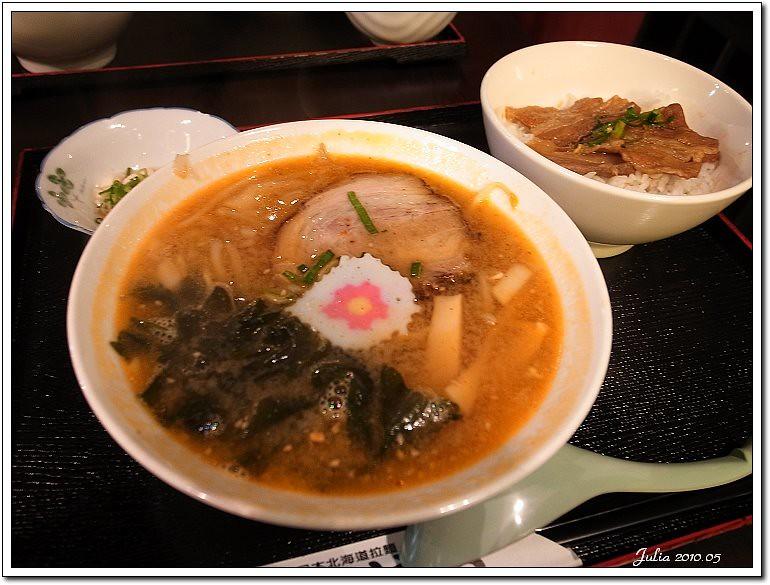 日本北海道さんぱち拉麵 (10)