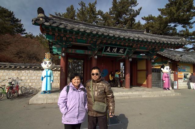 慶州 大陵苑 The Tumuli Park, Gyeongju