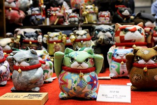 Lucky Cat Stuffed Animals