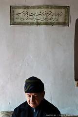 Forbidden (Navid Dabbaghi) Tags: navid tabriz          dabbaghi