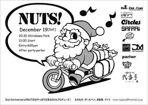 NUTS!Flier 200912