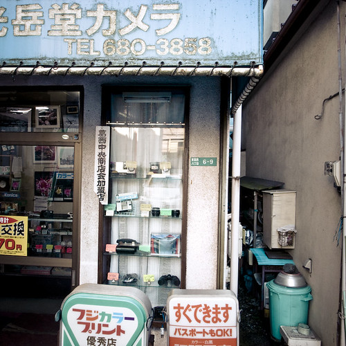 Analog Camera Shop, Kasai