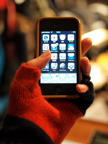 iPhone Glove