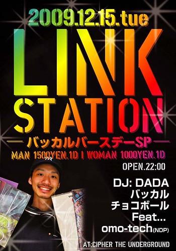 LINK STATION -バッカルバースデーSP-