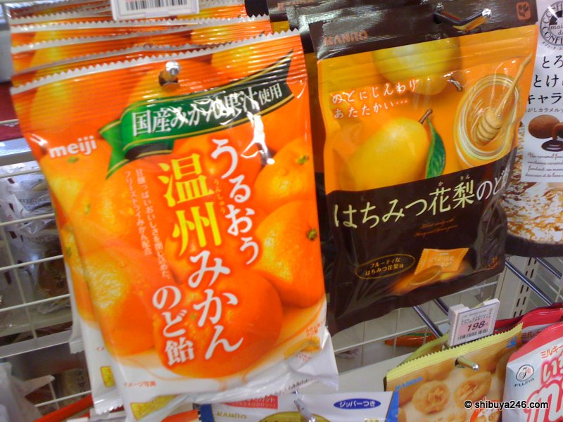 There are so many different varieties of throat sweets. These are mikan and honey with karin. Hard to choose which one to get.