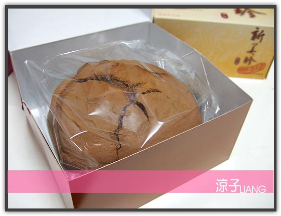 新美珍 蛋糕05