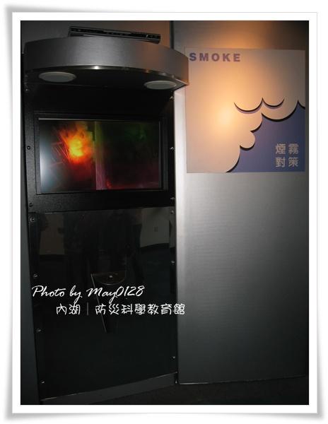 2010_01_01 6防災教.JPG