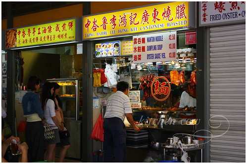 Tiong Bahru Hawker Stall