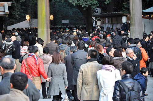 Meiji hatsumode return