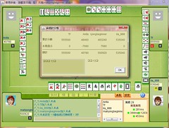13 mahjong 13th terminal aka mahjong thirteen orphans mahjongbeginner & ila_888 (Alex & Rose) Tags: love dragon heart wind terminal blessing soul strategy wonders mahjongg mahjong  majiang    13  mahjongbeginner    13 88        13 13 13gates   40