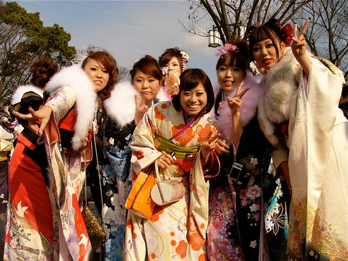Coming of Age Day, Kyoto