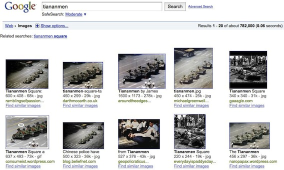 Google.com search for