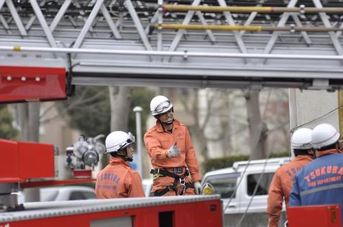 Tsukuba Fire Dep Rescue Simulation