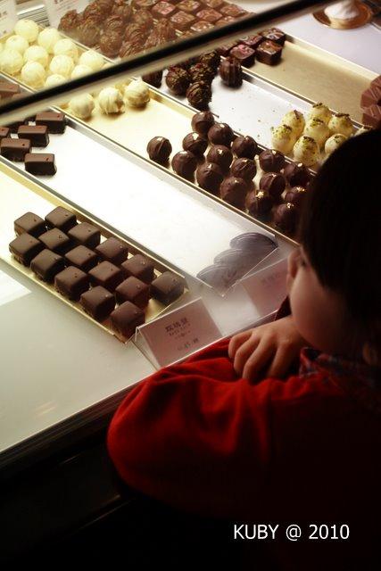 巧克力夢想館
