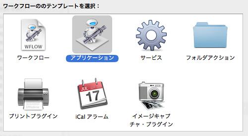 autometer1