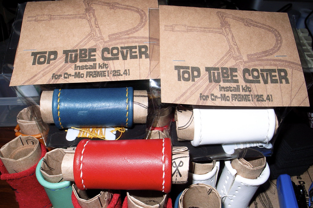 top tube cover