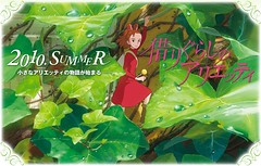 ghibli_borrowers_teaser